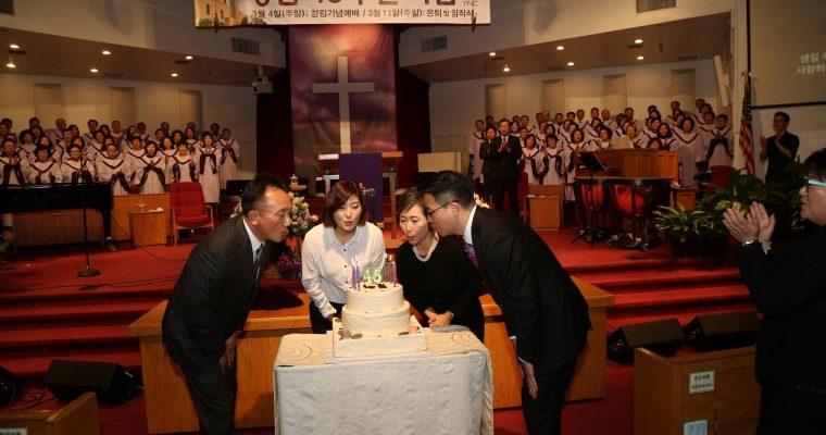 45세를 맞이한 빛과 소금의 교회