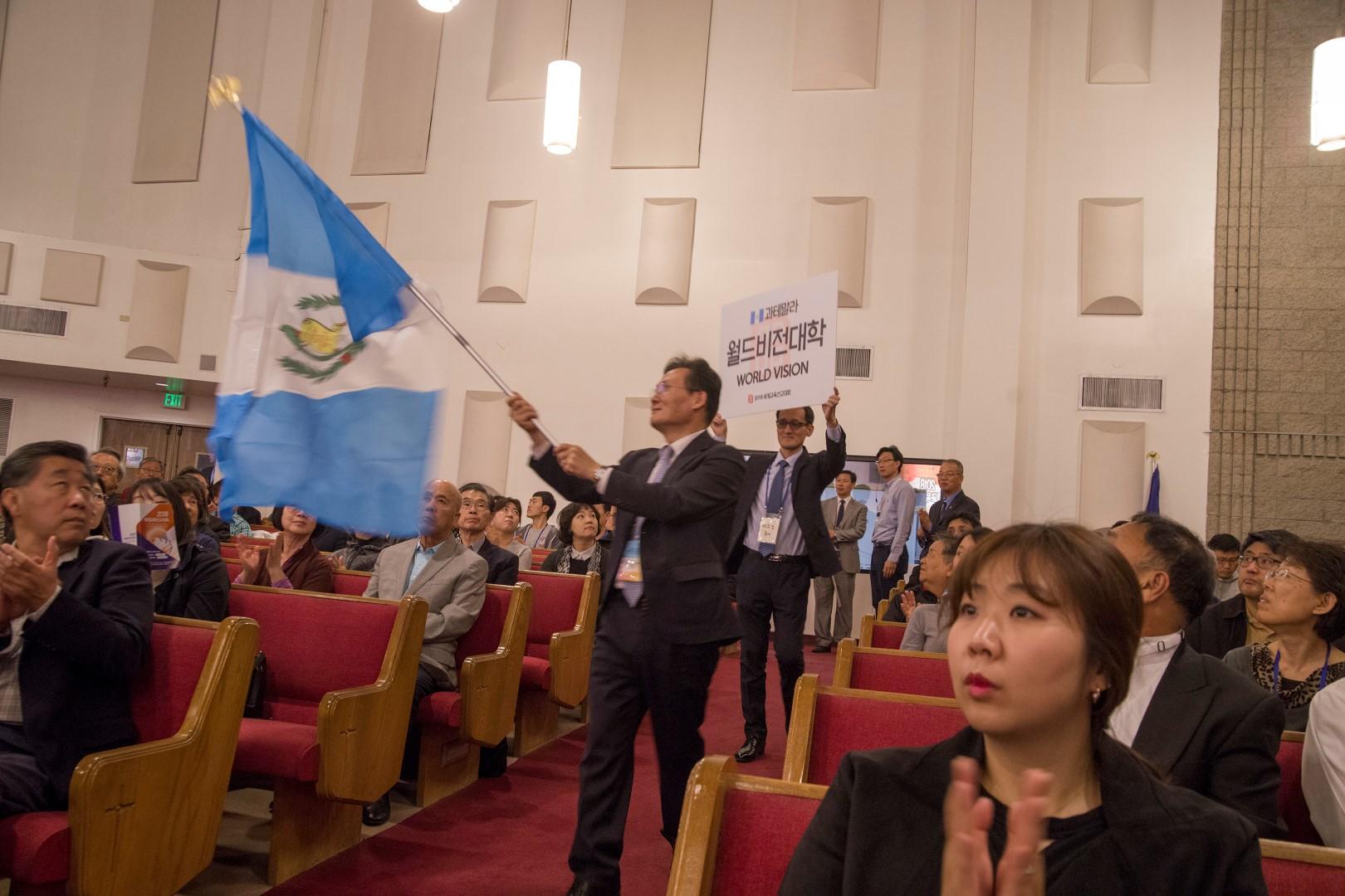 2018년 세계교육 선교대회