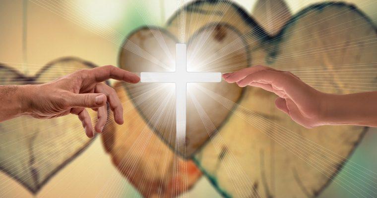 그 크신 하나님의 사랑